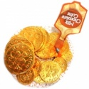 Chocolate Coins Bulk Box 30 Large Nets